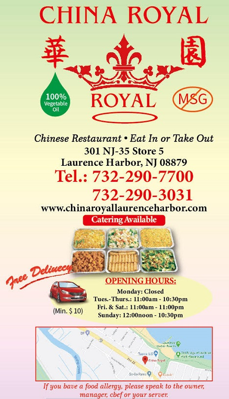 China Royal Chinese Restaurant in Laurence Harbor Coupon
